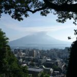 Where to Stay in Kagoshima - Full Guide